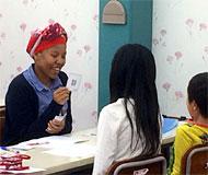 個別英会話教室